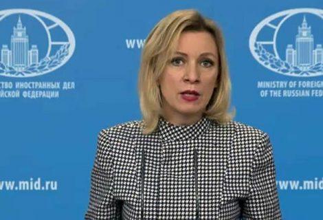Moscú dice que adoptará próximamente medidas de respuesta a Reino Unido