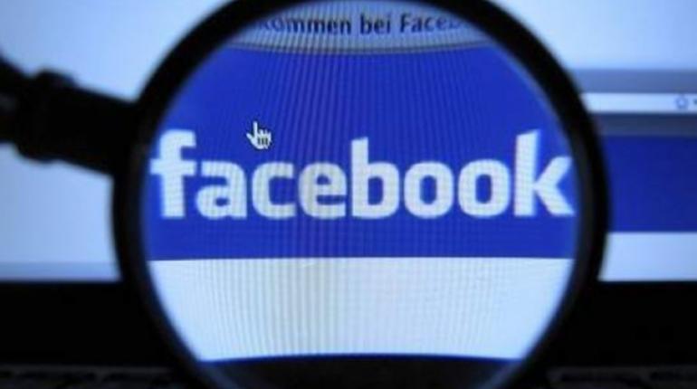 Facebook dará recompensa de hasta $us 40.000 a usuarios que reporten abuso de datos