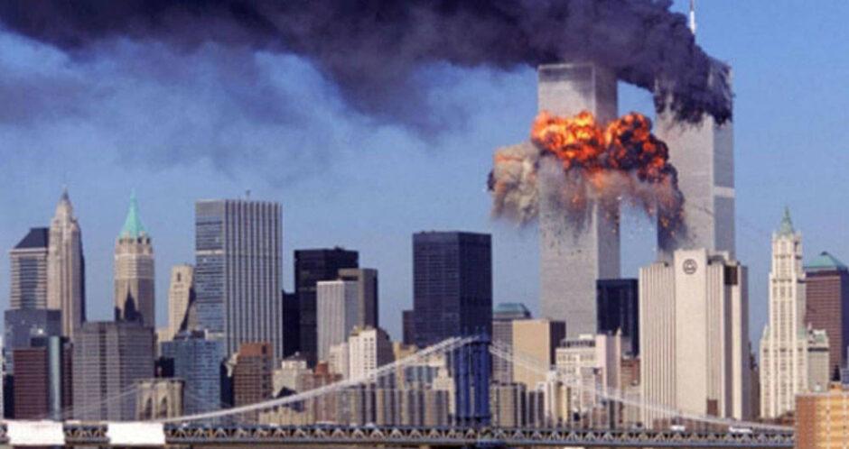 ¿QUE ESTABA HACIENDO EL 11 DE SEPTIEMBRE DE 2001?: La «memoria de destello» por un hecho trascendente